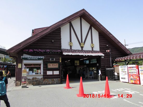 Hakone Gora Tourism Information Center, Gora Station