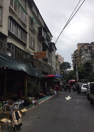 大坪林文化市场