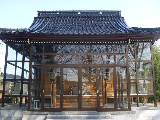 Arakawa Shrine