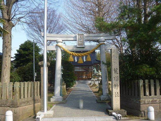 Arakawa Shrine