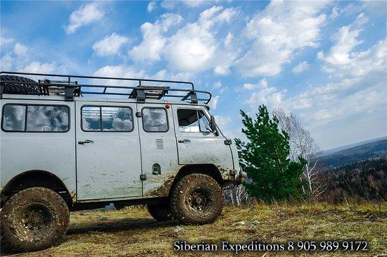 Salair, Ρωσία: Открой для себя дверь в новый мир с клубом «Siberian Expeditions», путешествия, экскурсии, экспедиции, семейный отдых и многое другое : http://www.чулышман-турист.рф/