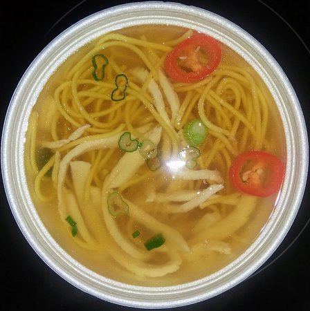 Mata Hari by Asian Fusion: Mata Hari By Asian Fusion Spicy Chicken Noodle Soup (March 7th 2019)