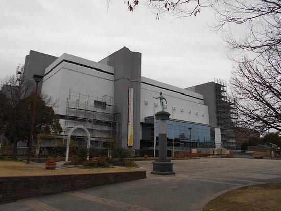 Kobe Central Gymnasium