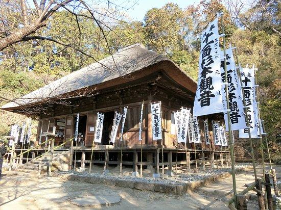 Sugimoto-dera Temple Hondo