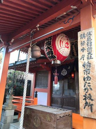 Yutaka Inari Shrine