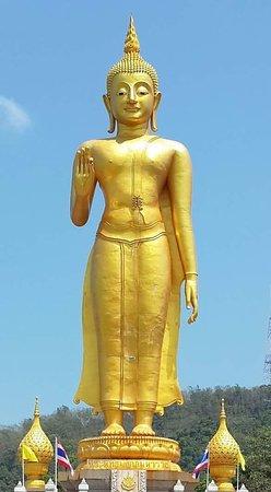 Phra Phutthamongkol Maharat