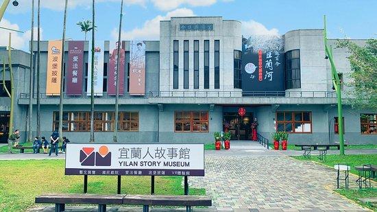 Yilan story museum