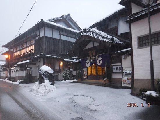 Tamawari no Yu
