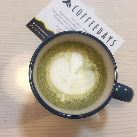 Japanese Matta tea