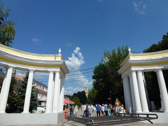 Triumfalnyye Vorota
