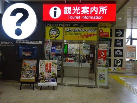 Nagaoka Station Tourist Information Center