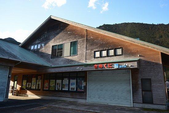 Roadside Station Kumano Kinokuni