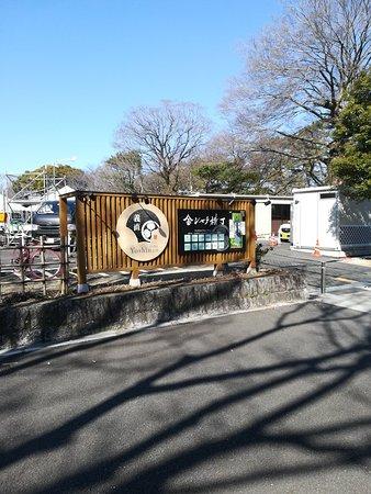 Imagen de Misokatsu Yabaton Nagoya Castle Kinsatchi Yokocho