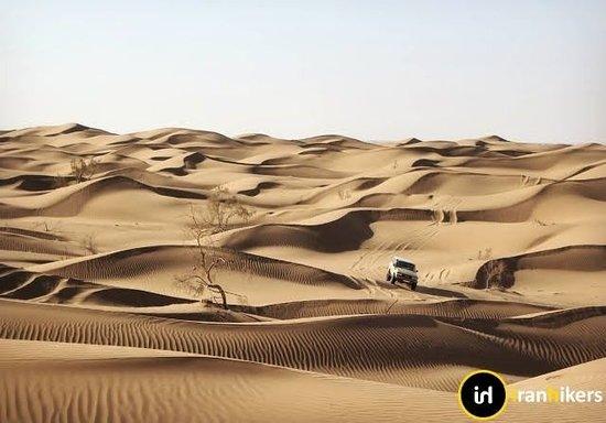 Isfahan Province, Iran: Rigjen desert