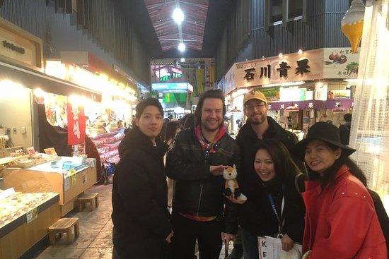Kanazawa Omicho market and...