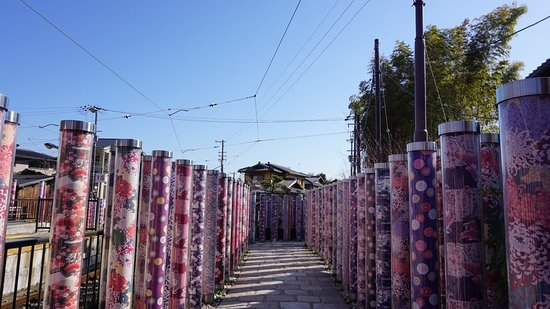 Arashiyama Kimono Forest