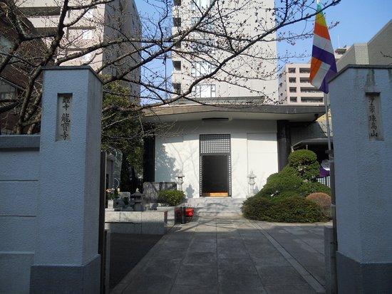 Ryuho-ji Temple