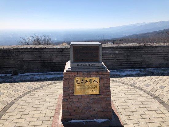 Nasu Kogen Lookout