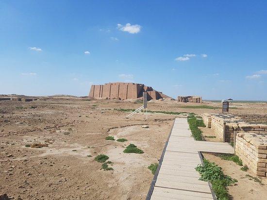 Nasiriyah Photo