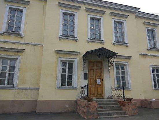 Literaturnoye Predneprovye Museum