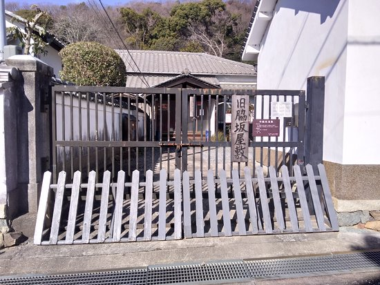 Former Wakisaka Residence