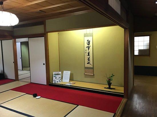 Picture Of Tea House Omean Tokai