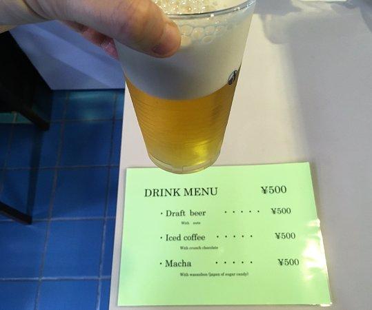 Takamatsu, Japón: 高松の夜景とお酒のマリアージュ♪