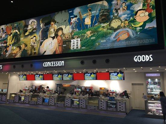 Aeon Cinema Makuhari Shintoshin