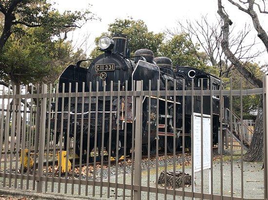 Kakurin-ji Park