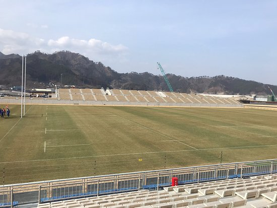 Kamaishi, Japon : 釜石鵜住居復興スタジアム