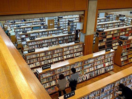 Chigasaki Municipal Library