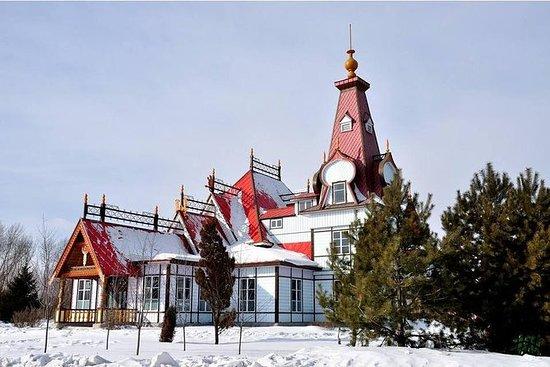 Full-DayPrivateTransfer til Harbin...