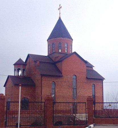 Novocherkassk ภาพถ่าย