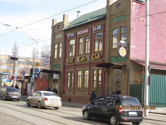 Krol's House