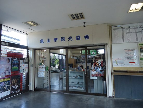 Kameyama City Tourist Association Information Center
