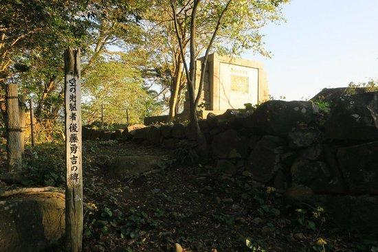 Yukichi Goto's Monument of Honor