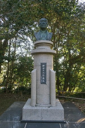 Statue of Matajiro Nakada
