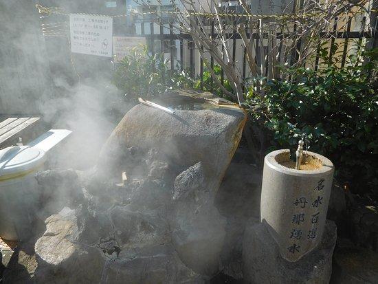 Kosawa no Yu