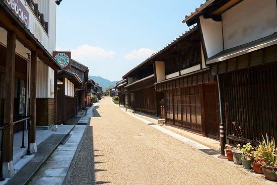 Former Tokaido Street