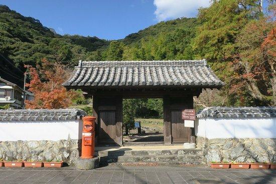 Yamanote Historical Site Plaza (Yamanaka house residence site)