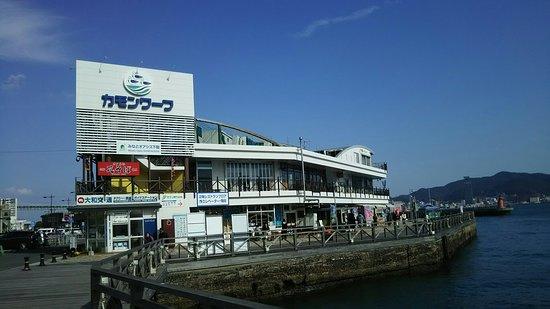 Kamonwharf