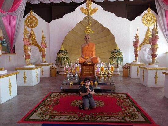 Wat Lak Si Rat Samoson