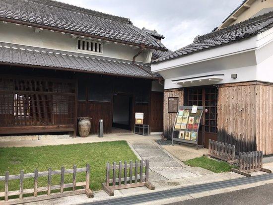 Old Tanaka Residence
