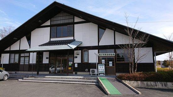 Yamamoto-Cho History and Folklore Museum Furusato Lore Museum