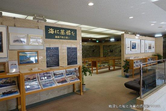 War Memorial Maritime Museum