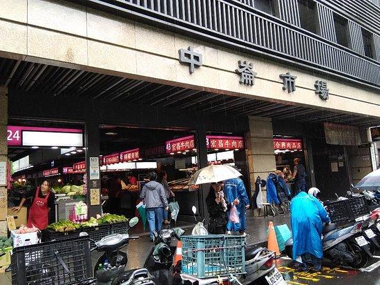 Zhong Lun Market