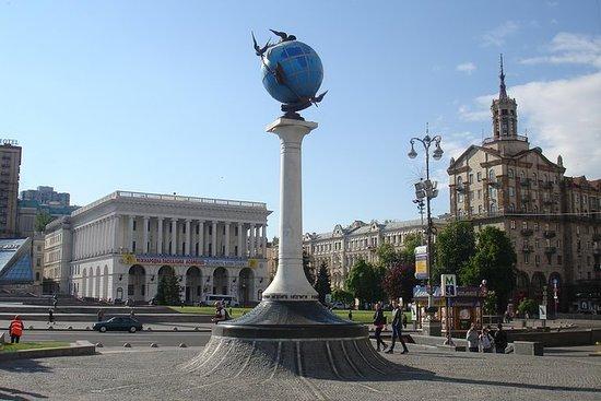 Attractions de Kiev - Excursion...