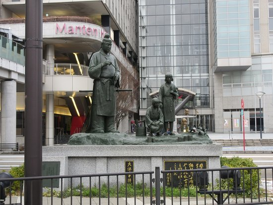 Otomonoyaka Monument
