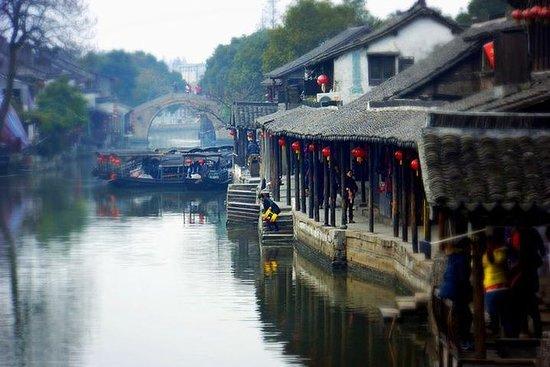 Private Ganztagestour von Shanghai...