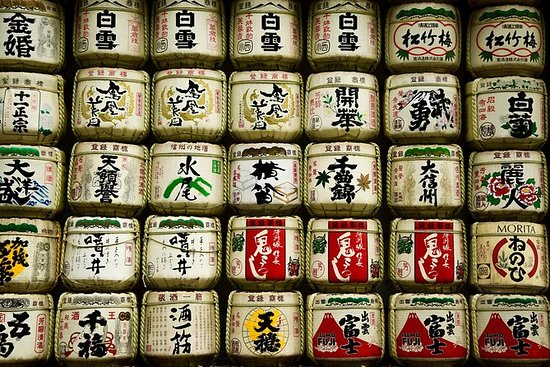 Tastes of Kyoto: private guide to...